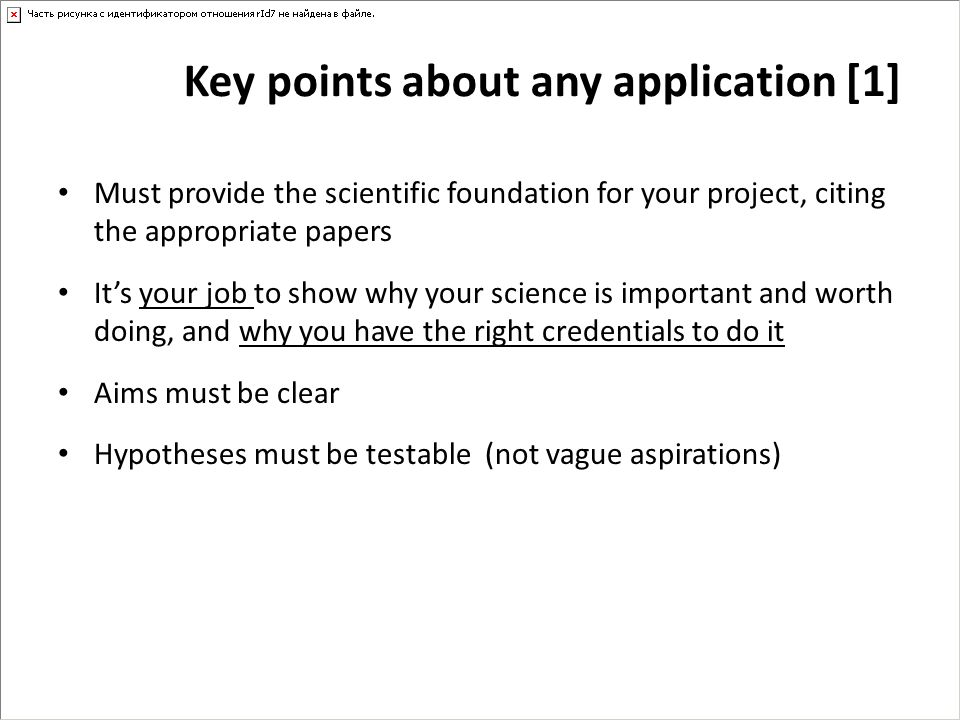 Key points about any application [1]